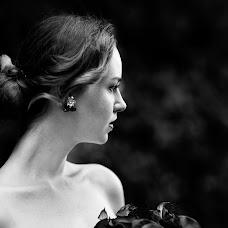 Wedding photographer Olga Kechina (kechina). Photo of 21.04.2018