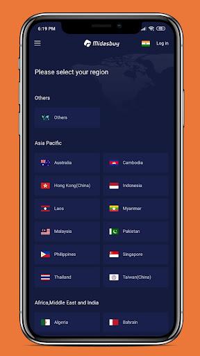 Midasbuy - Topup UC, BC & Elite Pass 1.1 screenshots 8
