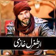Ertugrul Ghazi in Urdu - HD ارطغرل ڈرامہ