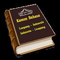 Kamus Bahasa Lampung Terpopuler icon