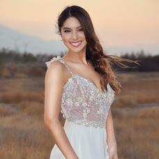Wedding photographer Raquel Vasquez (raquelvasqueze). Photo of 04.05.2018
