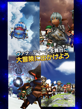 FINAL FANTASY GRANDMASTERS 1.9.4 screenshot 567041