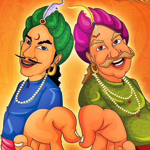 Akbar Birbal - Moral Stories