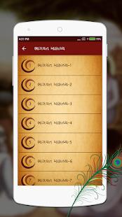 Shrimad bhagavad gujarati apps on google play screenshot image fandeluxe Gallery