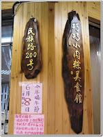 巧巧小肉粽