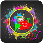 Holi Gif Stickers