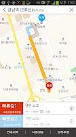 Screenshot of 올레 내비
