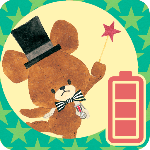 The Bears' School Battery (app)