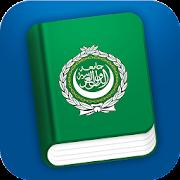 Learn Arabic Pro  Icon