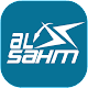 Download Al Sahm Delivery Services For PC Windows and Mac