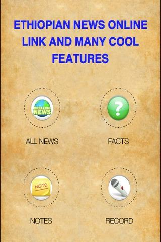 Ethiopian Online News Link