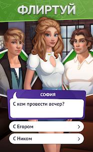 Однажды… визуальные новеллы и истории на русском Apk Download For Android and Iphone 5
