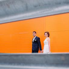 Wedding photographer Yana Terekhova (YanaTerekhova). Photo of 09.08.2016