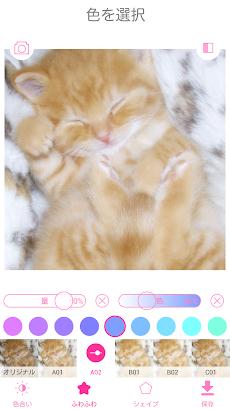 わたあめカメラ - わたあめ風ほわほわ写真加工アプリのおすすめ画像4