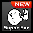 Super Ear : Hearing Amplifier icon