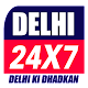 Delhi24x7 Download on Windows