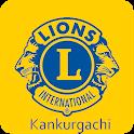Lions Club Kankurgachi Kolkata icon