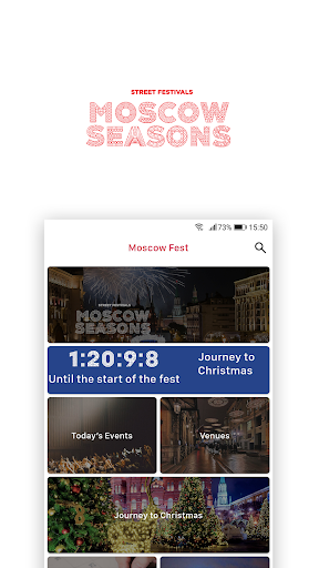 Moscow Seasons 1.41.0-release screenshots 1