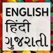 English to Gujarati Translator-Hindi Dictionary