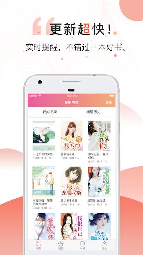 Screenshot for 火热小说 in Hong Kong Play Store