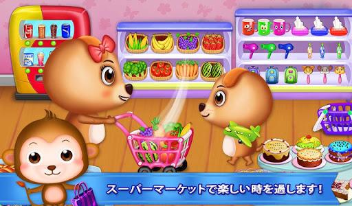 甘い子犬スーパーマーケット