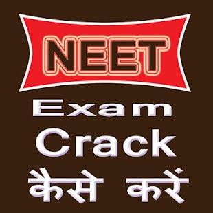 Neet Exam - náhled