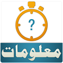 Urdu Quiz icon