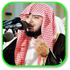 Fahad Al Kandari Quran MP3 icon