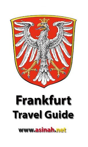 フランクフルト旅行ガイド - ドイツ
