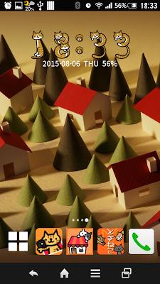 ときねこ - ねこ時計ウィジェット - screenshot