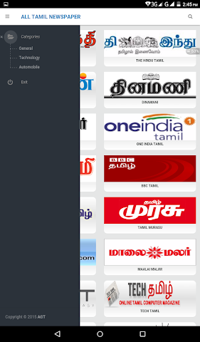 android All Tamil Newspaper Screenshot 2