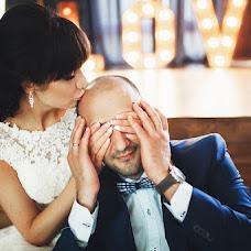 Wedding photographer Evgeniya Rossinskaya (EvgeniyaRoss). Photo of 12.05.2016