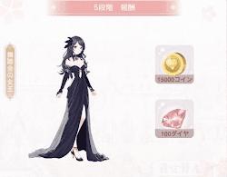 舞踏会の女王