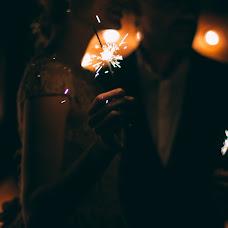 Wedding photographer Aleksandra Morskaya (amorskaya). Photo of 12.11.2017