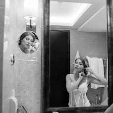 Wedding photographer Veronika Prokopenko (prokopenko123). Photo of 04.10.2016