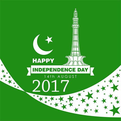 Pak Independence Day 2017