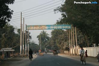 Photo: Gemcon / Ajker Kagoj gate in Panchagarh city