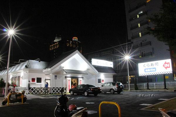 くら寿司 藏壽司 台中福科路店