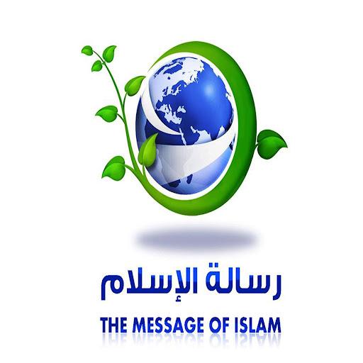قناة رسالة الاسلام الفضائية