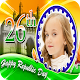 Download Republic Day Photo Frame 2019 For PC Windows and Mac