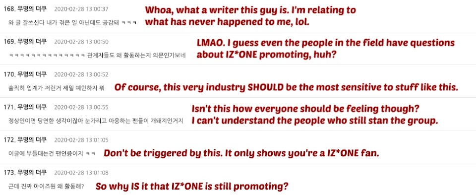 IZONE Comments