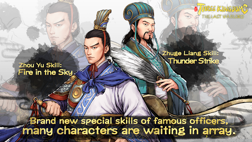 Three Kingdoms The Last Warlord v0.9.5.1273 screenshots 4