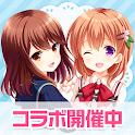 ガールフレンド(仮) 豪華声優による耳で萌える学園恋愛ゲーム icon