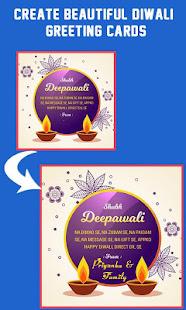 Download name on diwali dhanteras greeting cards apk latest name on diwali dhanteras greeting cards app poster m4hsunfo