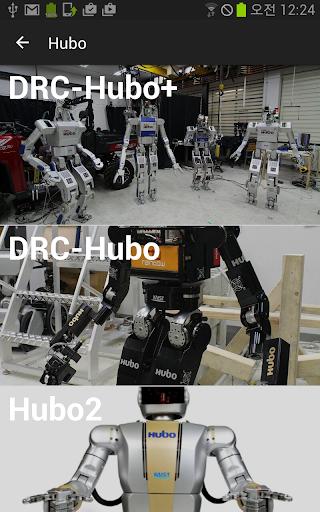 휴보 카이스트 휴머노이드 로봇