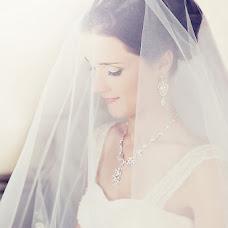 Wedding photographer Danil Alda (detto-fatto). Photo of 03.11.2013