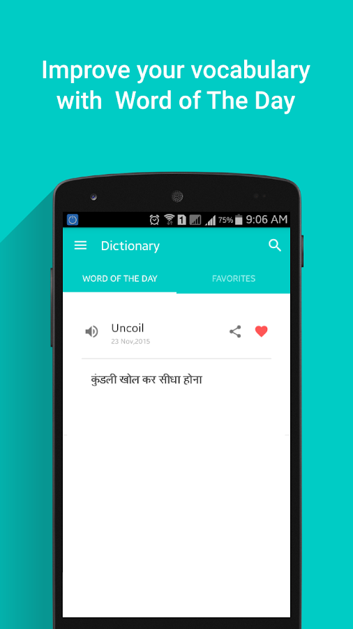 Hindi Dictionary Offline Screenshot