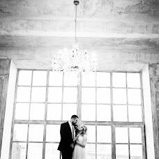 Wedding photographer Olga Zamelyuk (TiGRA). Photo of 20.03.2018
