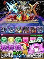 Screenshot of パズル&ドラゴンズ(Puzzle & Dragons)