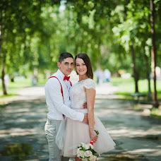 Wedding photographer Irina Ayngort (Irenushka). Photo of 04.08.2017